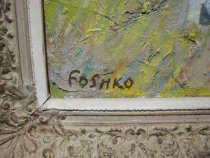 Josef Foshko signature